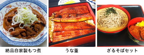 img_xjam_food