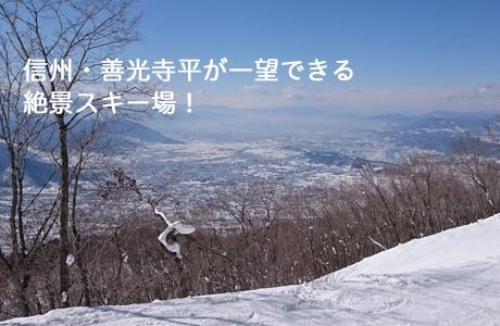img_yomase_title