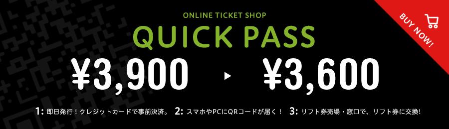bnr_quickpass