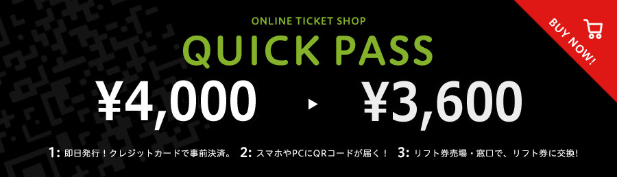 bnr_quickpass2