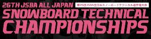 2019.3 JSBA全日本テク選