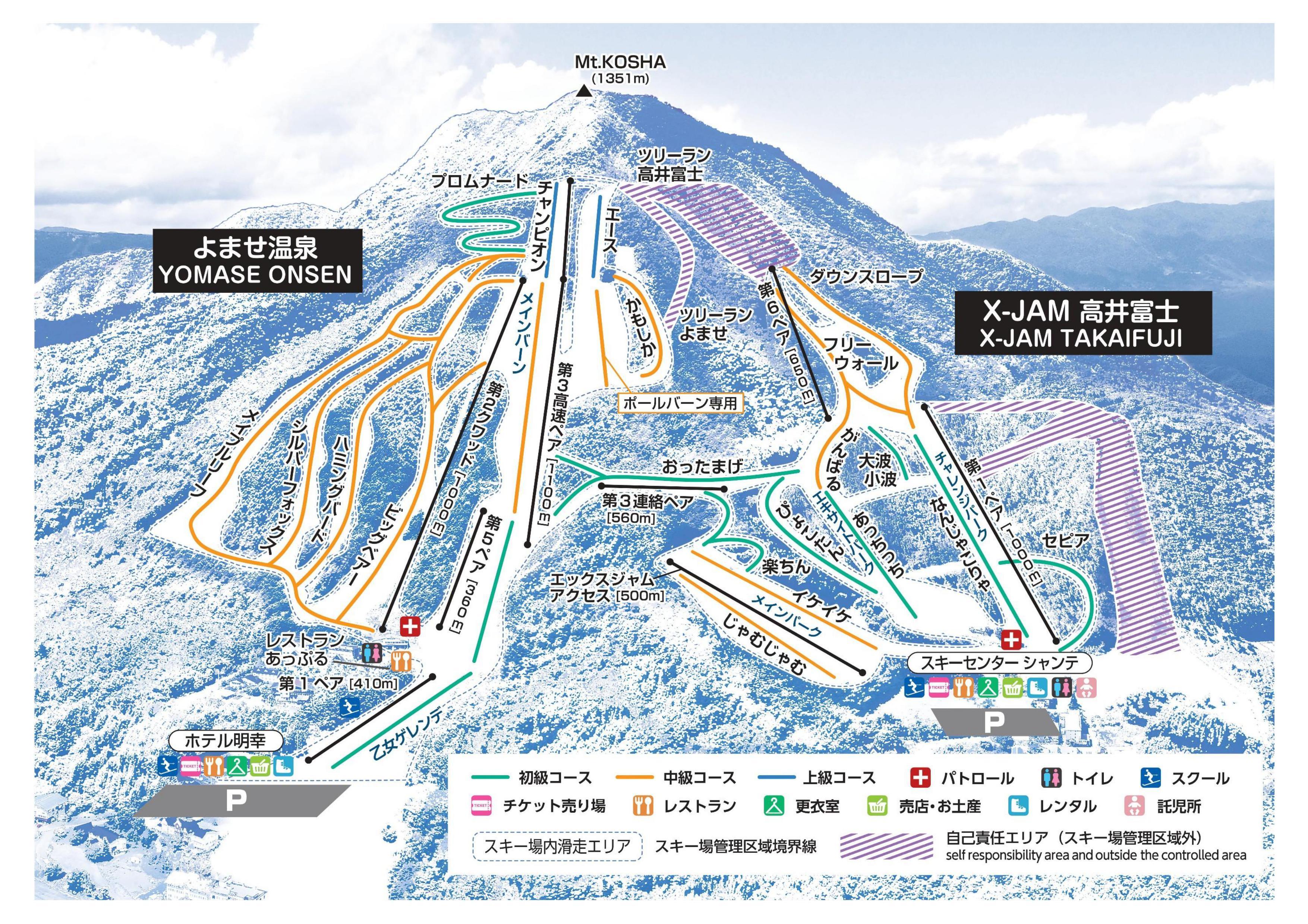 場 菅平 天気 スキー 高原